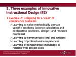 5 three examples of innovative instructional design 2