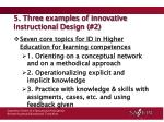 5 three examples of innovative instructional design 22