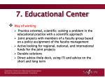 7 educational center1