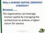 why a human capital oriented strategy