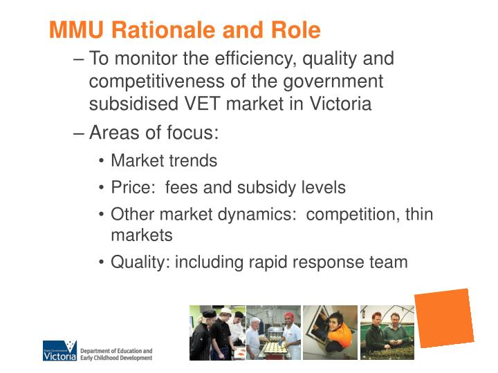Mmu rationale and role