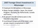 2007 foreign direct investment in mississippi
