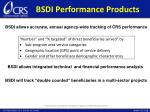 bsdi performance products