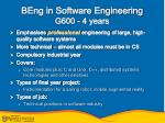 beng in software engineering g600 4 years