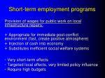 short term employment programs