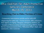 ohio coalition for adult protective services conference march 15 2013