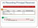 4 recording principal received