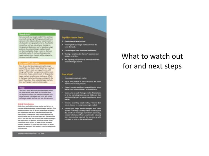 What to watch out for and next steps