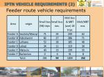 iptn vehicle requirements 2