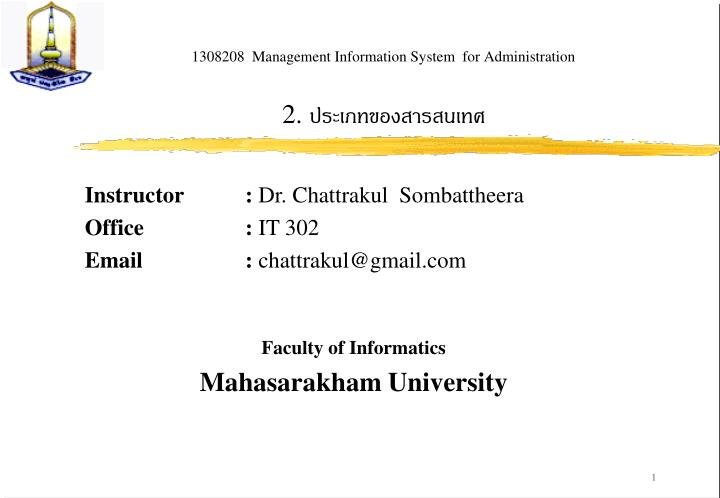 1308208  Management Information System  for Administration