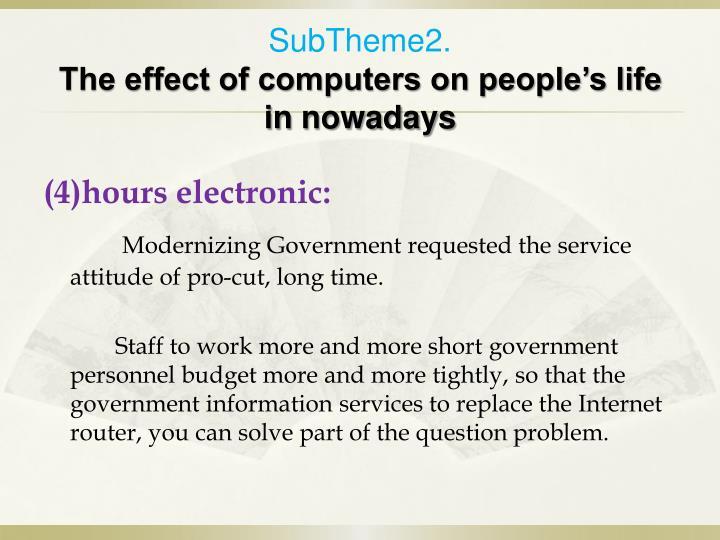 SubTheme2.