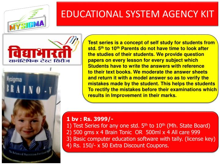 EDUCATIONAL SYSTEM AGENCY KIT