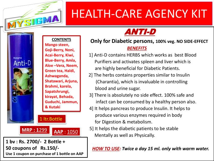 HEALTH-CARE AGENCY KIT