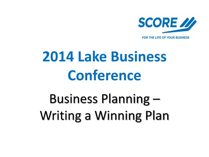 2014 lake business conference