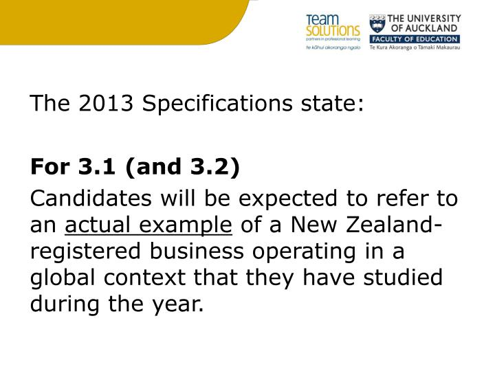 The 2013 Specifications state: