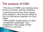 the purpose of crm