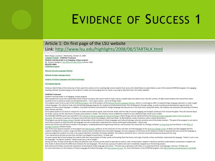 Evidence of Success 1