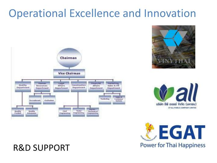 Operational Excellence and Innovation