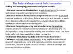 the federal government role innovation