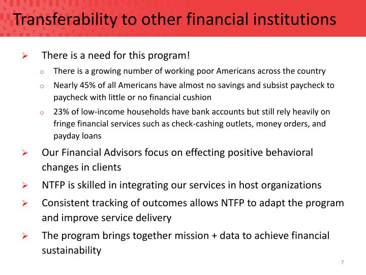 Transferability to other financial institutions