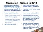 navigation galileo in 2012