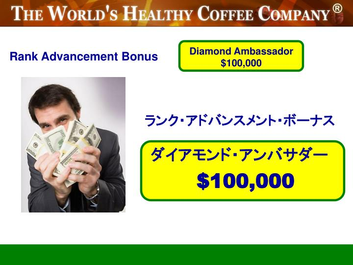 Diamond Ambassador