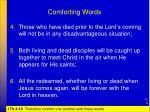 comforting words1