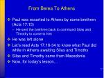 from berea to athens
