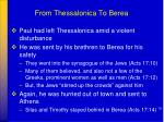 from thessalonica to berea