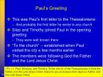 paul s greeting