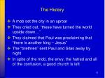 the history3