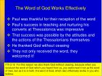 the word of god works effectively