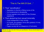 this is the will of god