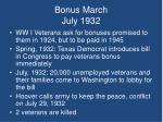 bonus march july 1932