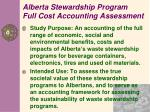 alberta stewardship program full cost accounting assessment