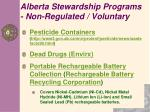 alberta stewardship programs non regulated voluntary