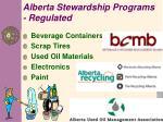 alberta stewardship programs regulated