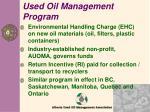used oil management program
