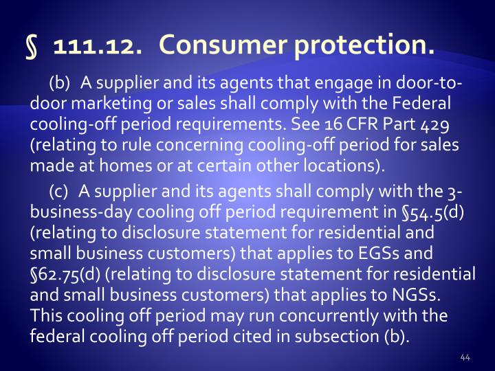 §111.12.Consumer protection.