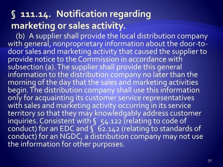§111.14.Notification regarding