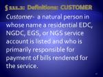 111 2 definitions customer