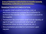 111 7 customer authorization to transfer account transaction verification documentation