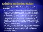 existing marketing rules2