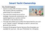 smart yacht ownership4