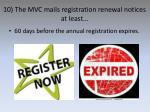 10 the mvc mails registration renewal notices at least