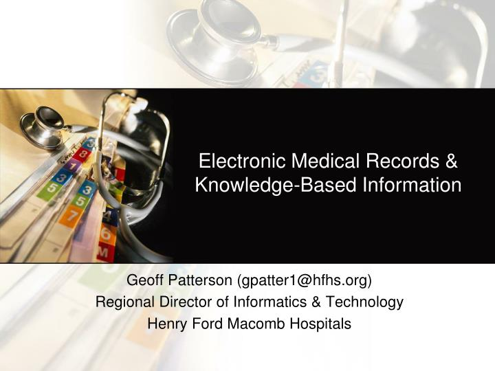 electronic medical records 3 essay