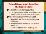 federal government securities the risk free rate