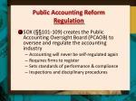 public accounting reform regulation