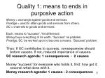 quality 1 means to ends in purposive action