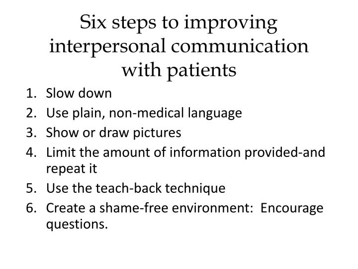 Six steps to improving interpersonal communication